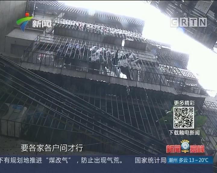 广东:3人以上群租房须装火灾报警器