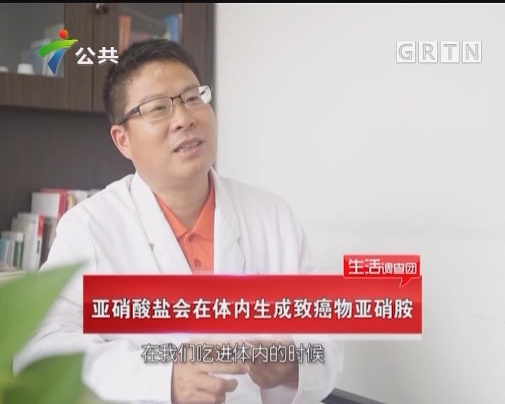 [2017-12-25]生活调查团:火锅汤底不能喝?
