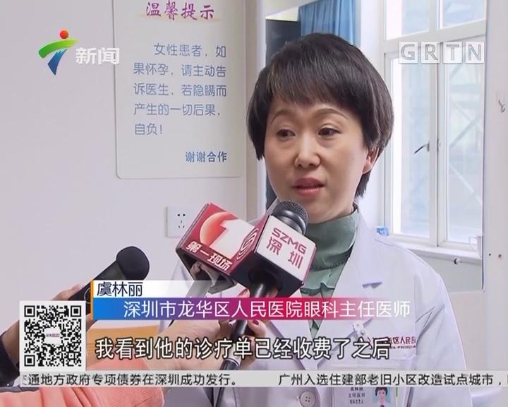 """深圳:全国首批""""信用医院""""建成 先看病后付费"""