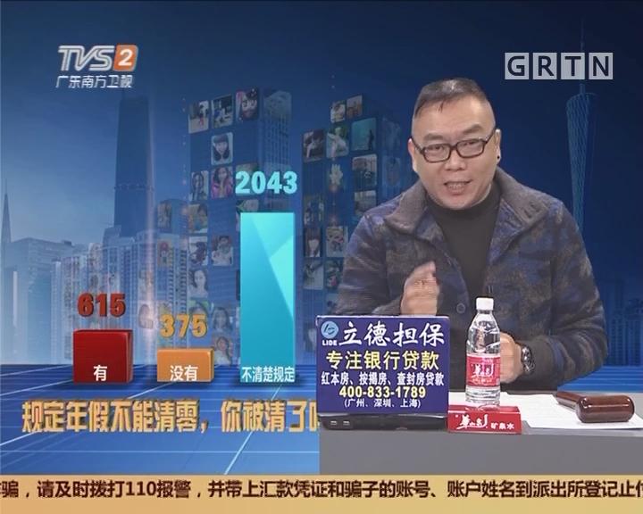20171211互动集锦