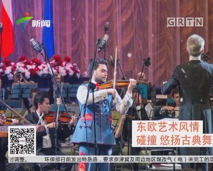 广州大剧院:今起至1月20日 9部作品轮番看