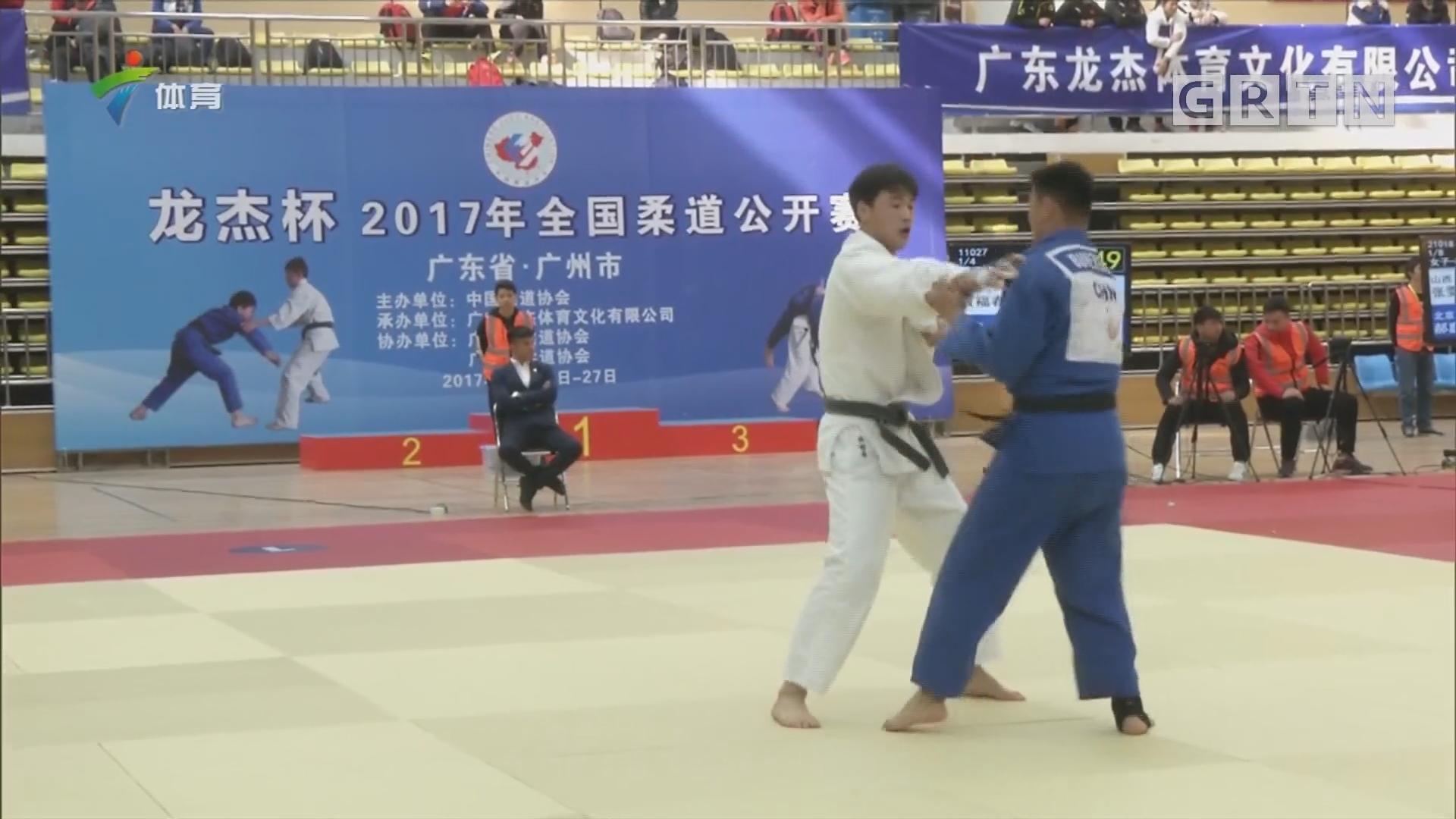 2017全国柔道公开赛广州开赛