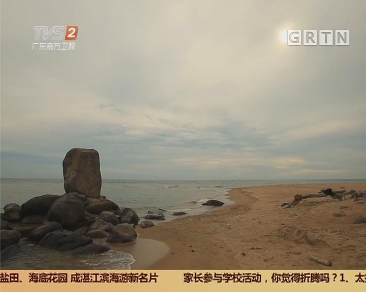千年盐田、海底花园 成滨海游新名片