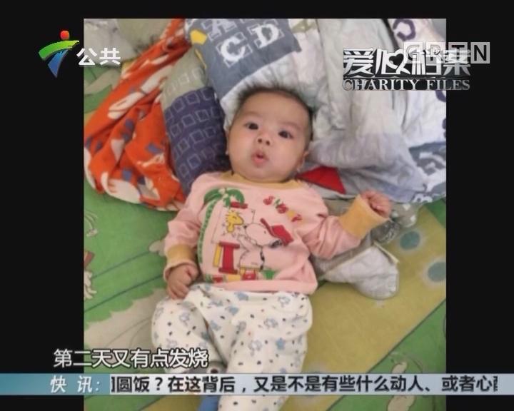 肇庆:初生男婴患脑病 时而大哭抽搐
