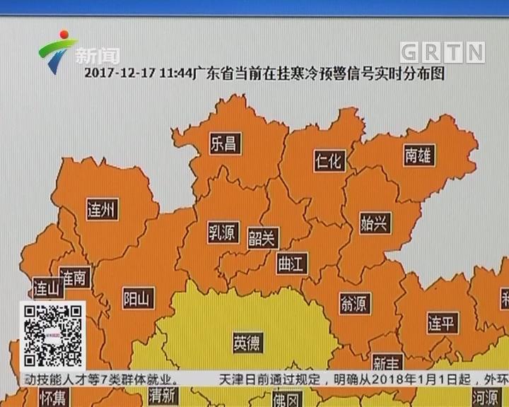 天气 官方证实:广东清远真的下雪了