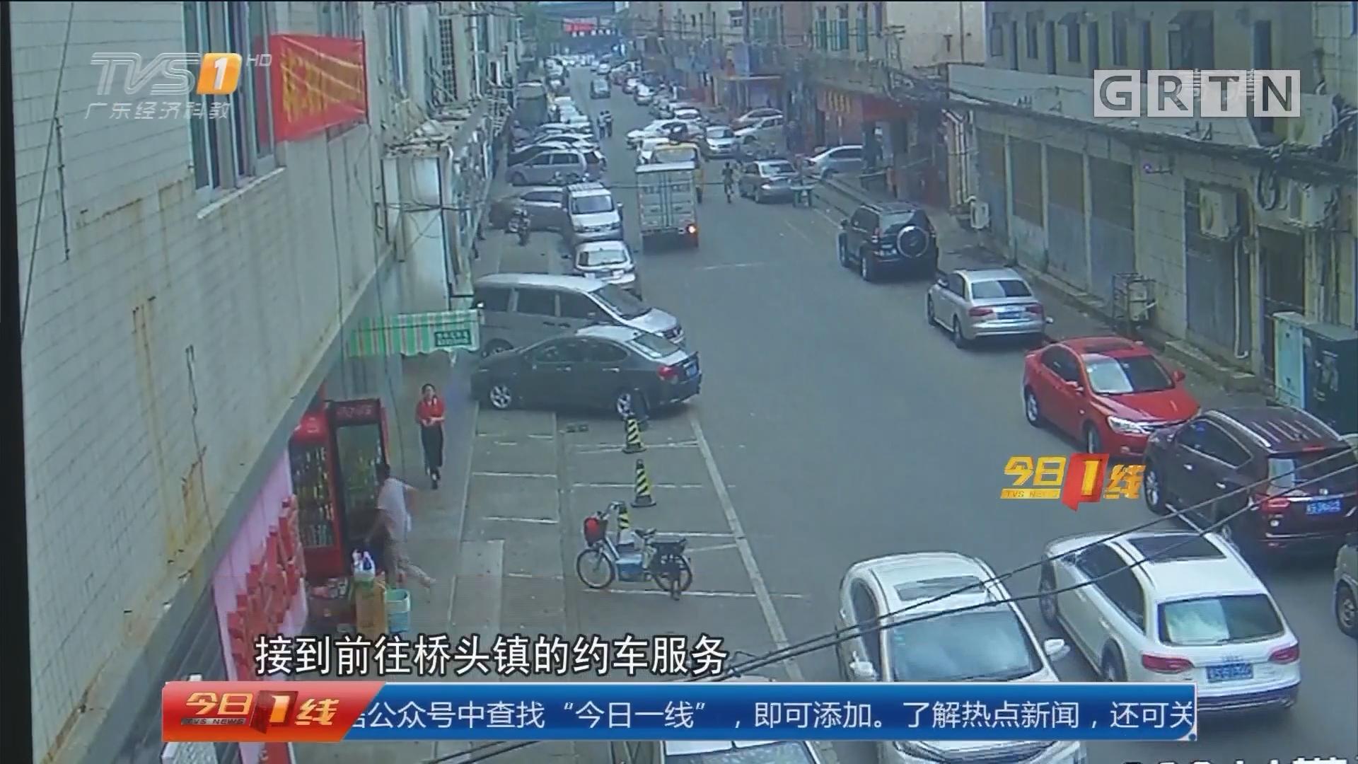 东莞常平:警方破新型碰瓷诈骗案 6人落网