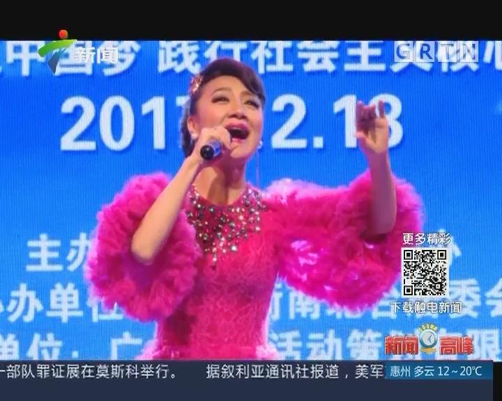 广州南沙举行禁毒宣传晚会