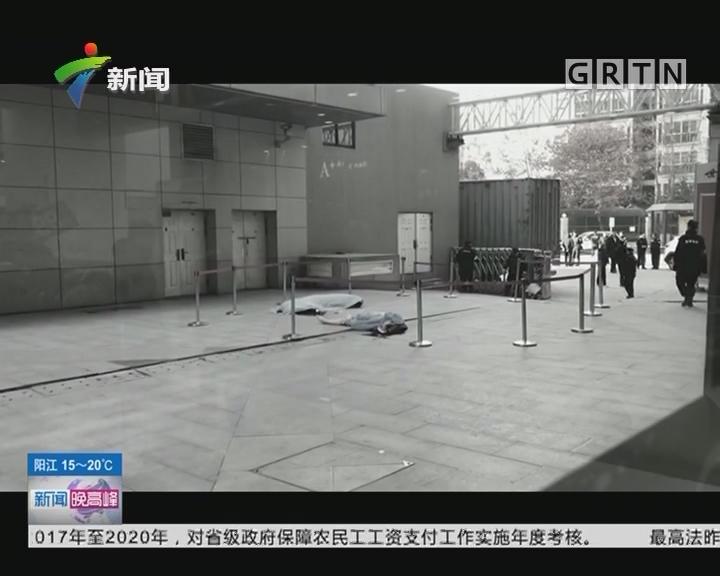 新闻追踪:西安 女子坠楼瞬间 保安徒手救人身亡