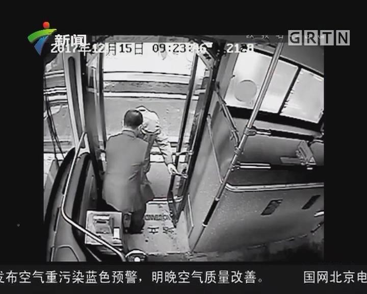 公交司机3年扶2000多位老人上车 获网友点赞