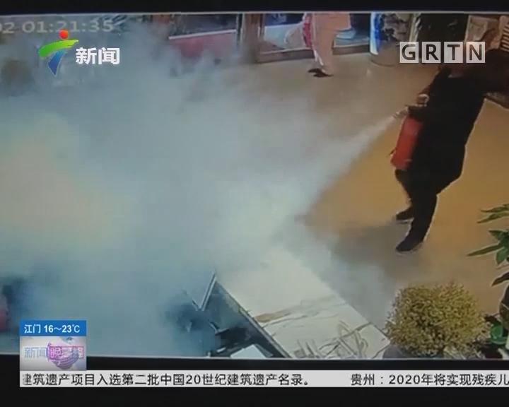 陕西西安:惊!顾客拿灭火器喷向服务员