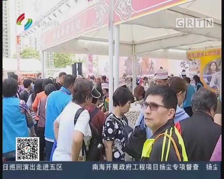 [2017-12-02]六点半新闻:第二届香港·佛山节今天开幕