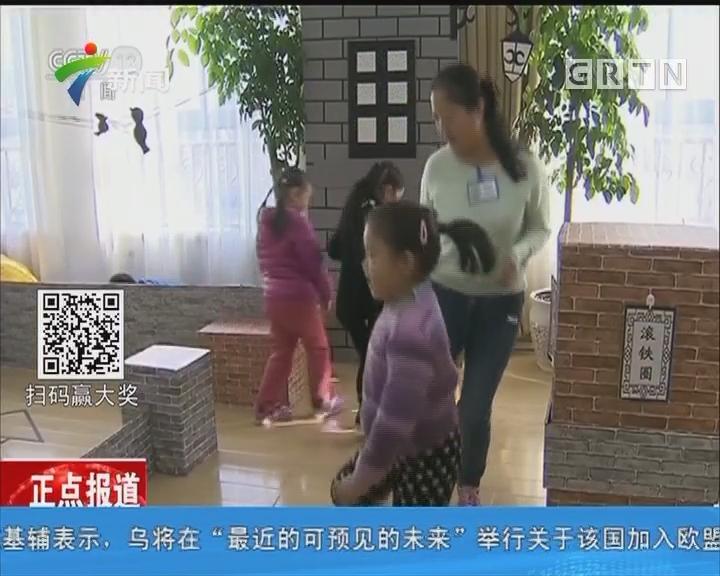 最高检:零容忍 严惩侵害幼儿园儿童犯罪