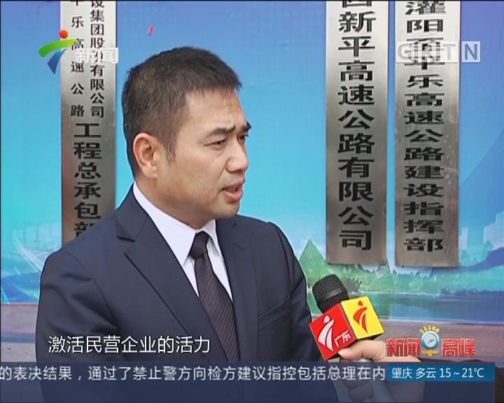 广东民企华邦控股积极挺进民生基础设施PPP项目