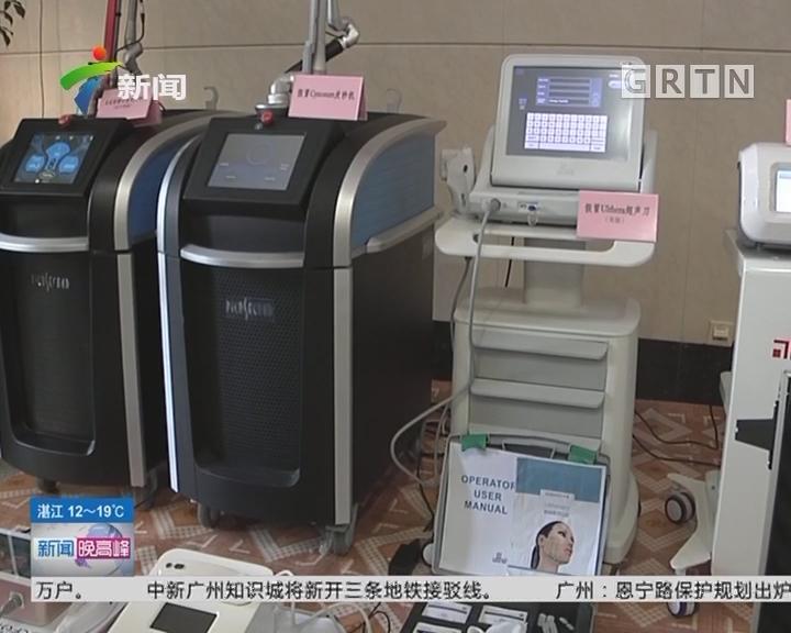 警情实录:广州越秀警方打掉假冒医疗器械团伙