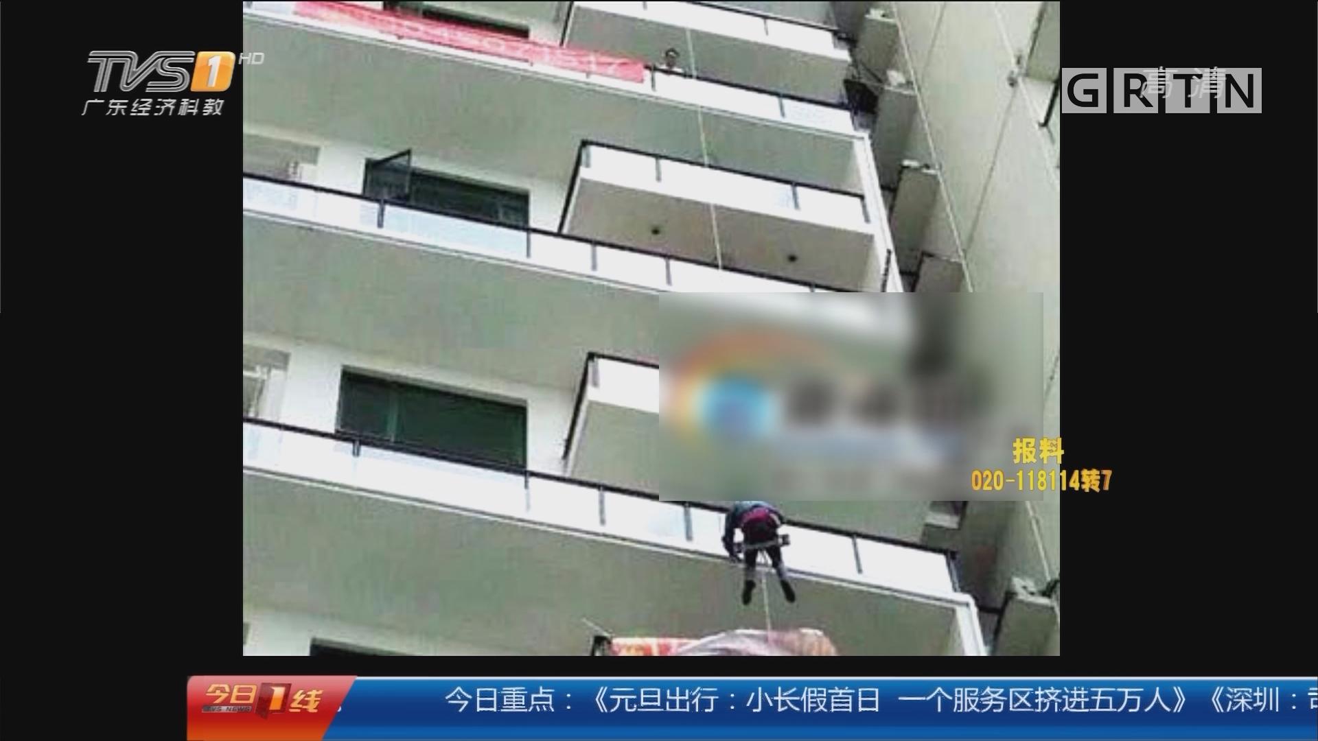 """海南三亚:业主割安全绳 致""""蜘蛛侠""""坠落受伤"""