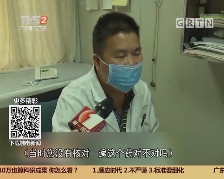 深圳:5岁女童咳嗽多日 医生错开糖尿病药