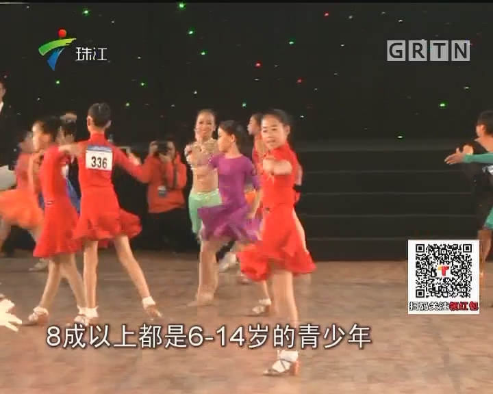 国际舞获热捧 助力青少年健康成长