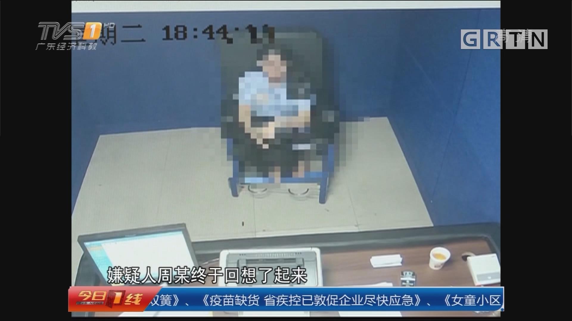 深圳:女子借酒浇愁 划花10多部车被刑拘