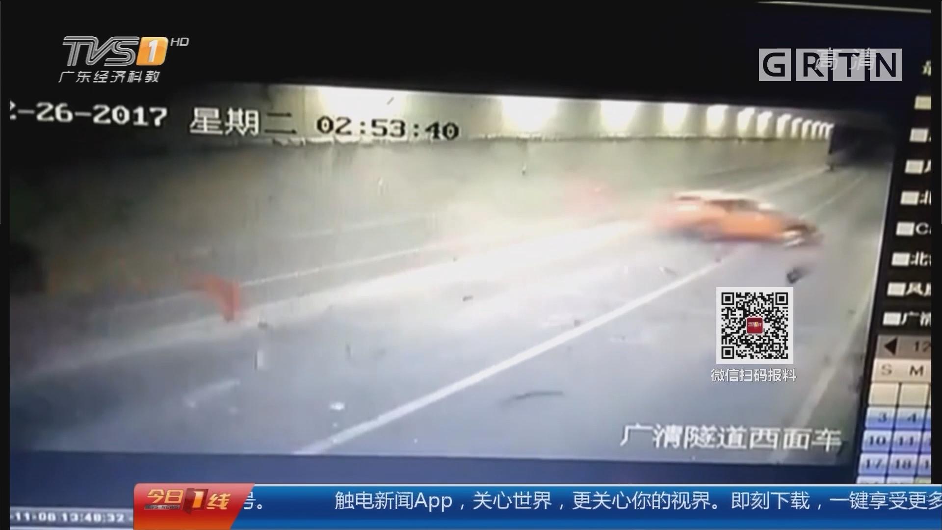 关注交通安全:清远 摩托车隧道内撞越野车 腾空飞出