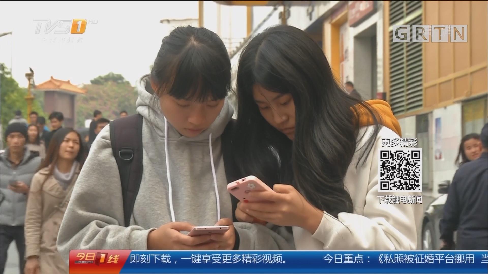 消费者权益:苹果手机升级后变慢 是故意的?