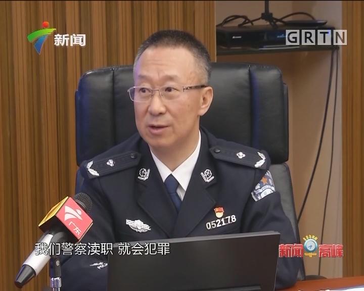 深圳:11个月共查处涉酒违法12953宗