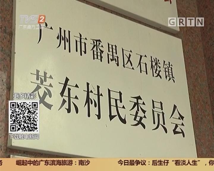广州番禺:搅拌车偷倒水泥堵水渠 村委将严管