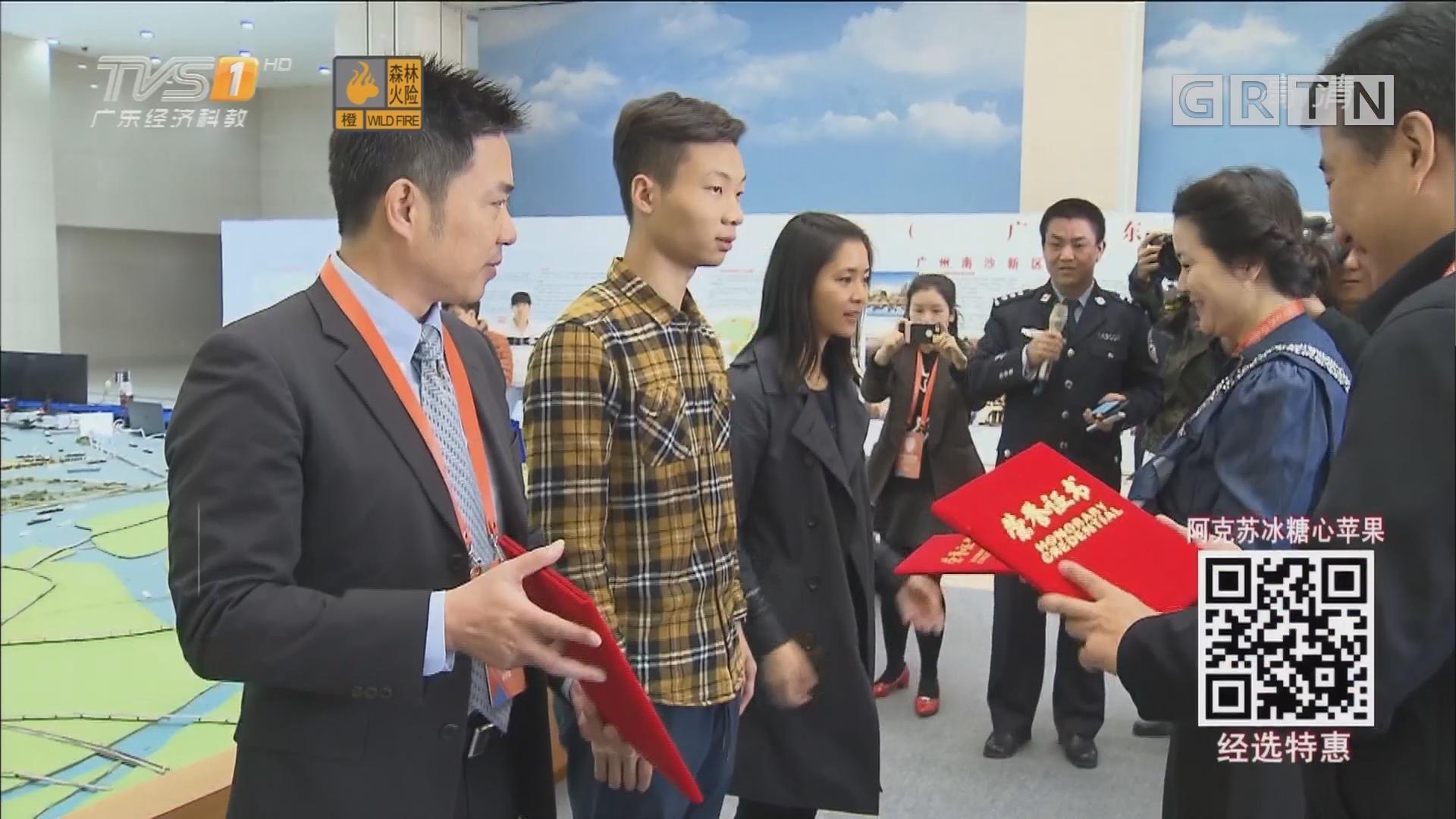 """首张微信身份证""""网证""""在广州南沙签发"""