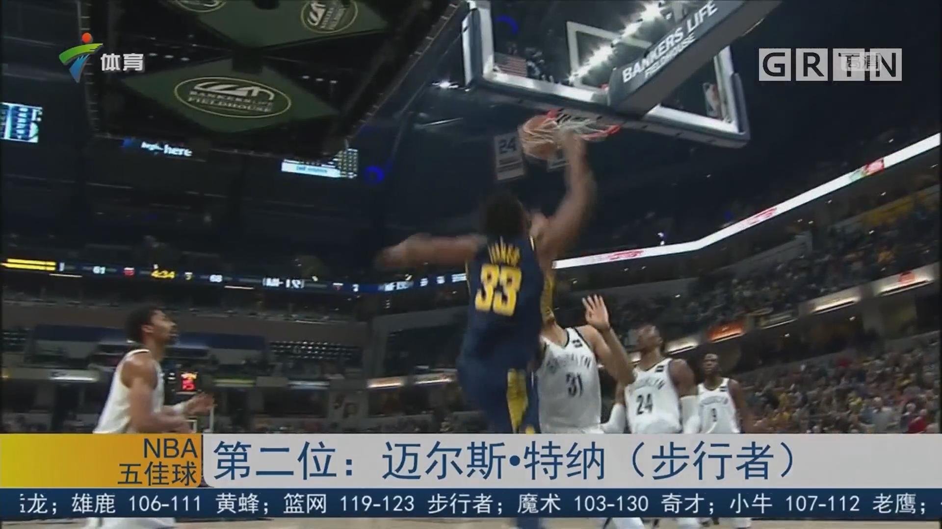 NBA五佳球胜