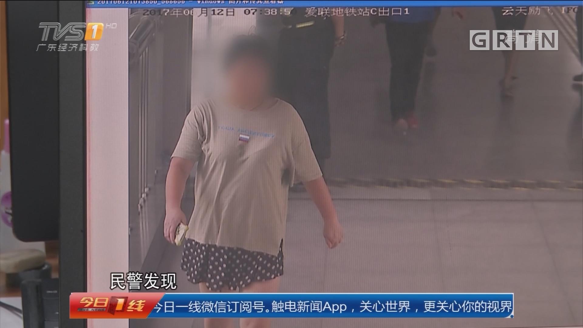 深圳龙岗:峰回路转 公园门口找回失踪女子