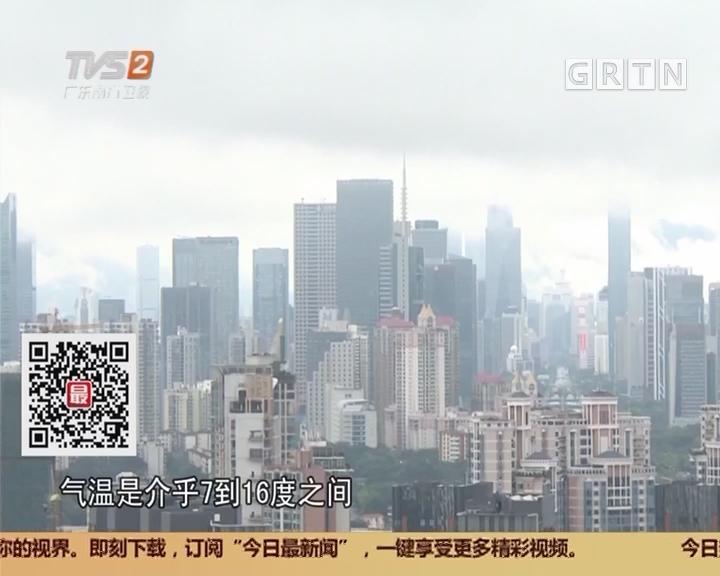 广东:强冷空气入粤 广东迎来大风降温