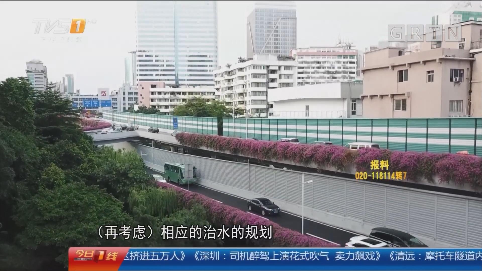 """2017年""""广东河长制"""" 专家:目标考核 要防""""短期行为"""""""