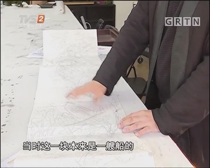 众画家创巨幅花鸟画 献礼《财富》论坛