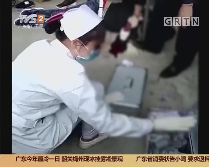 茂名:悍匪孤身劫店 被狂追一公里后瘫倒
