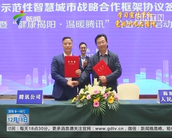 医疗惠民:全国首个食道癌早筛公益项目落户广东