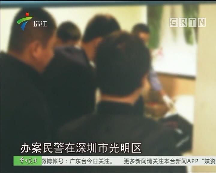 """深圳:作案11起 """"双面胶""""大盗终落网"""