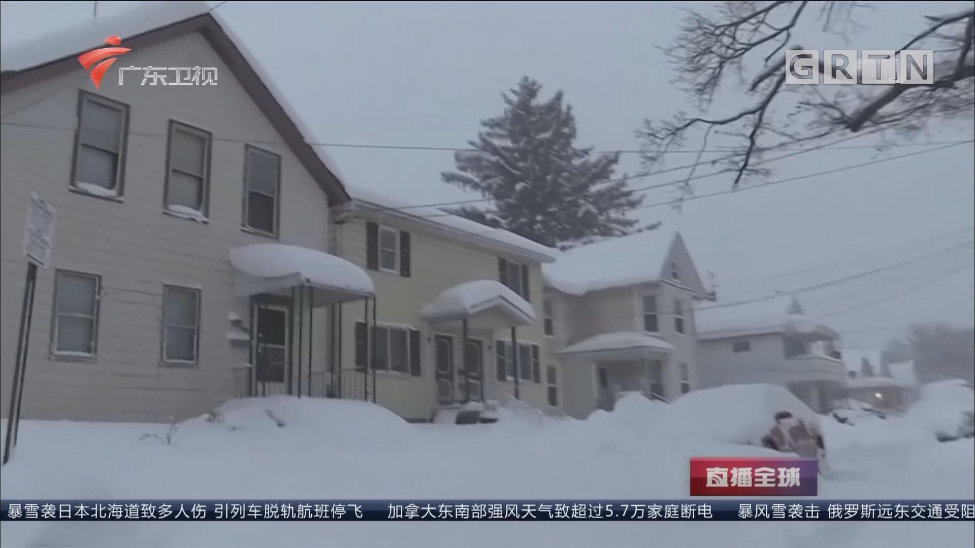 美国东部大雪成灾 居民出行困难:降雪量达1.3米 创历史纪录