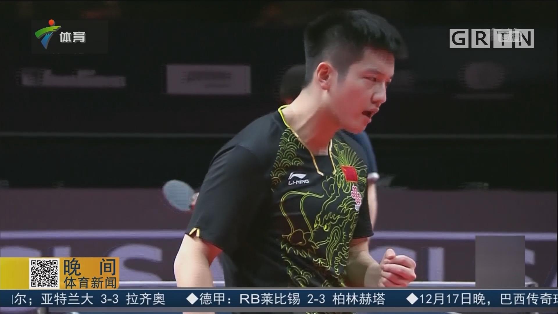 樊振东职业生涯首获总决赛男单冠军