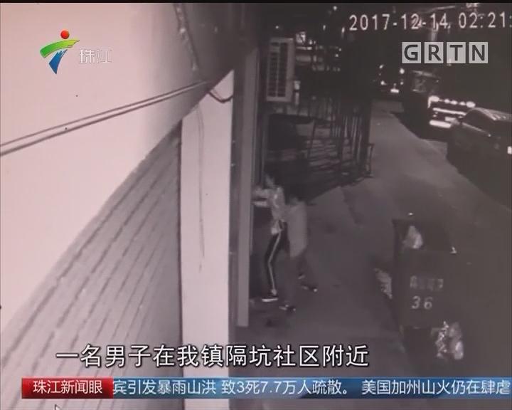 东莞:警方调查女子深夜遭拖拽侵犯事件