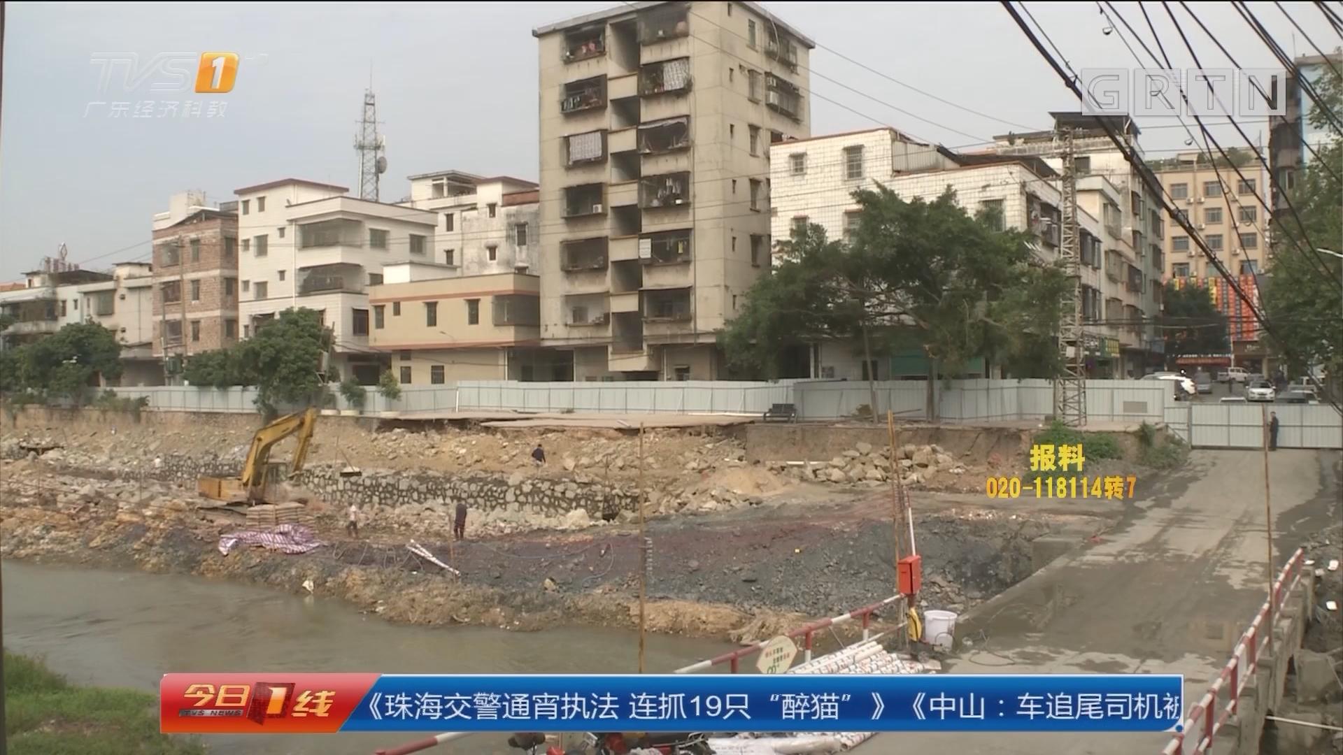 清远清城路面坍塌事件 镇政府最新通报:疑水管爆裂所致