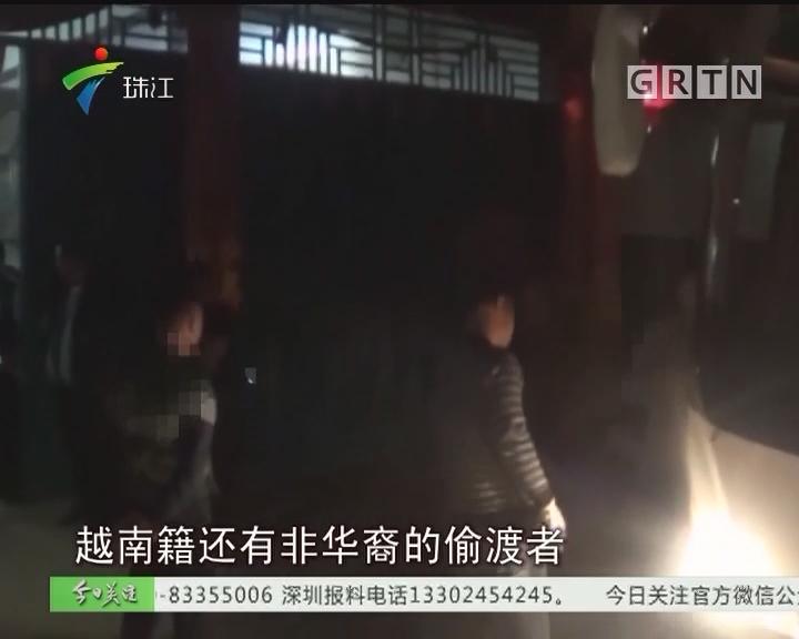 粤桂滇三省区21个月查获非法偷渡人员6.7万人