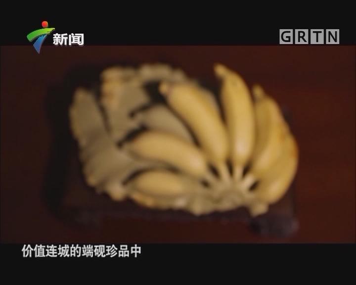 [2017-12-09]走读广东:巧工如神雕紫云
