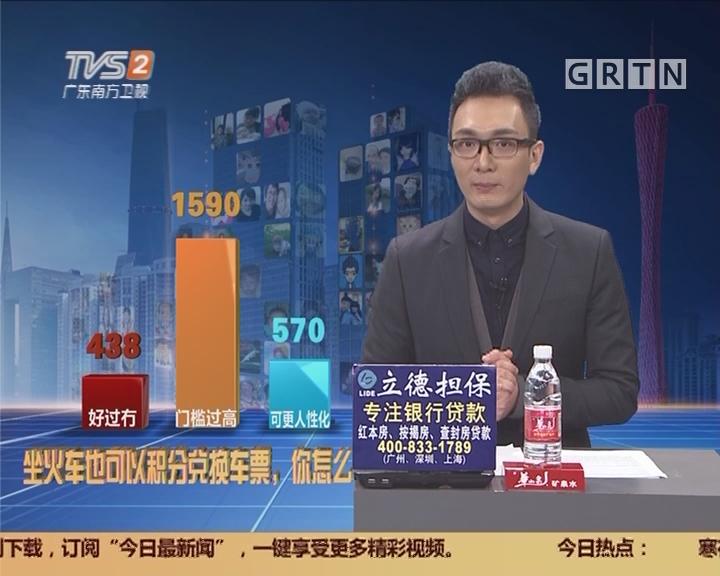 20171216互动集锦