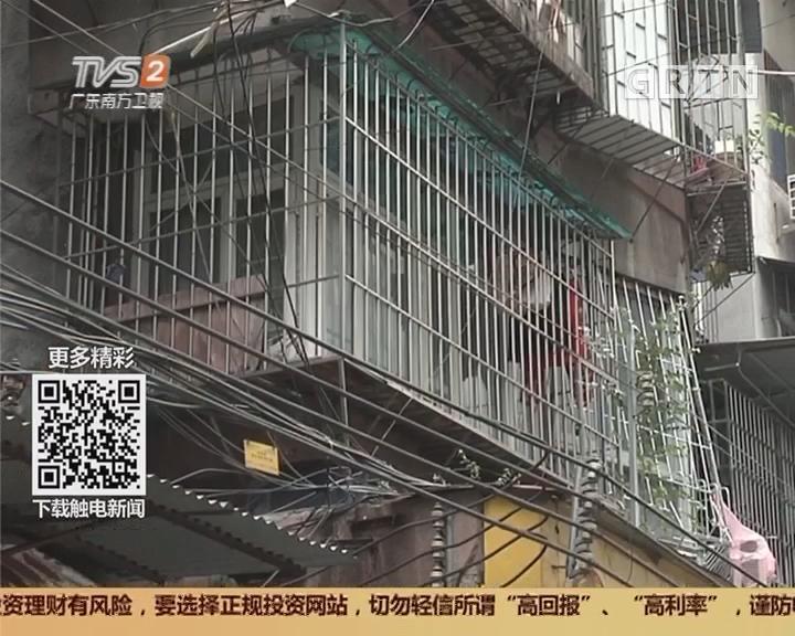 广东消防新政:三人以上群租房 必须安装火灾报警器
