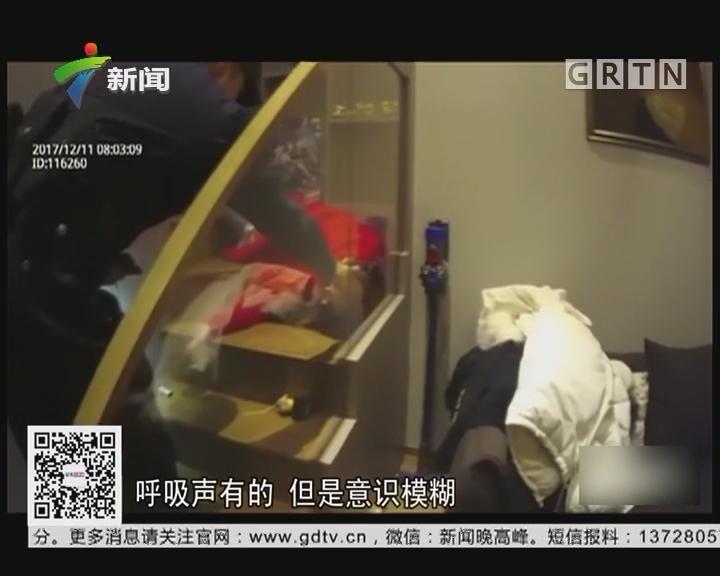 杭州:女子朋友圈称要自杀 民警踹门救人