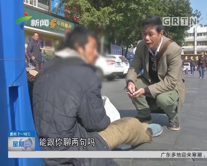 深圳:加强巡街救助 劝导帮扶流浪人员