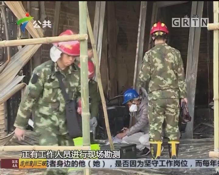 肇庆:商铺起火火烧连营 幸无人受伤