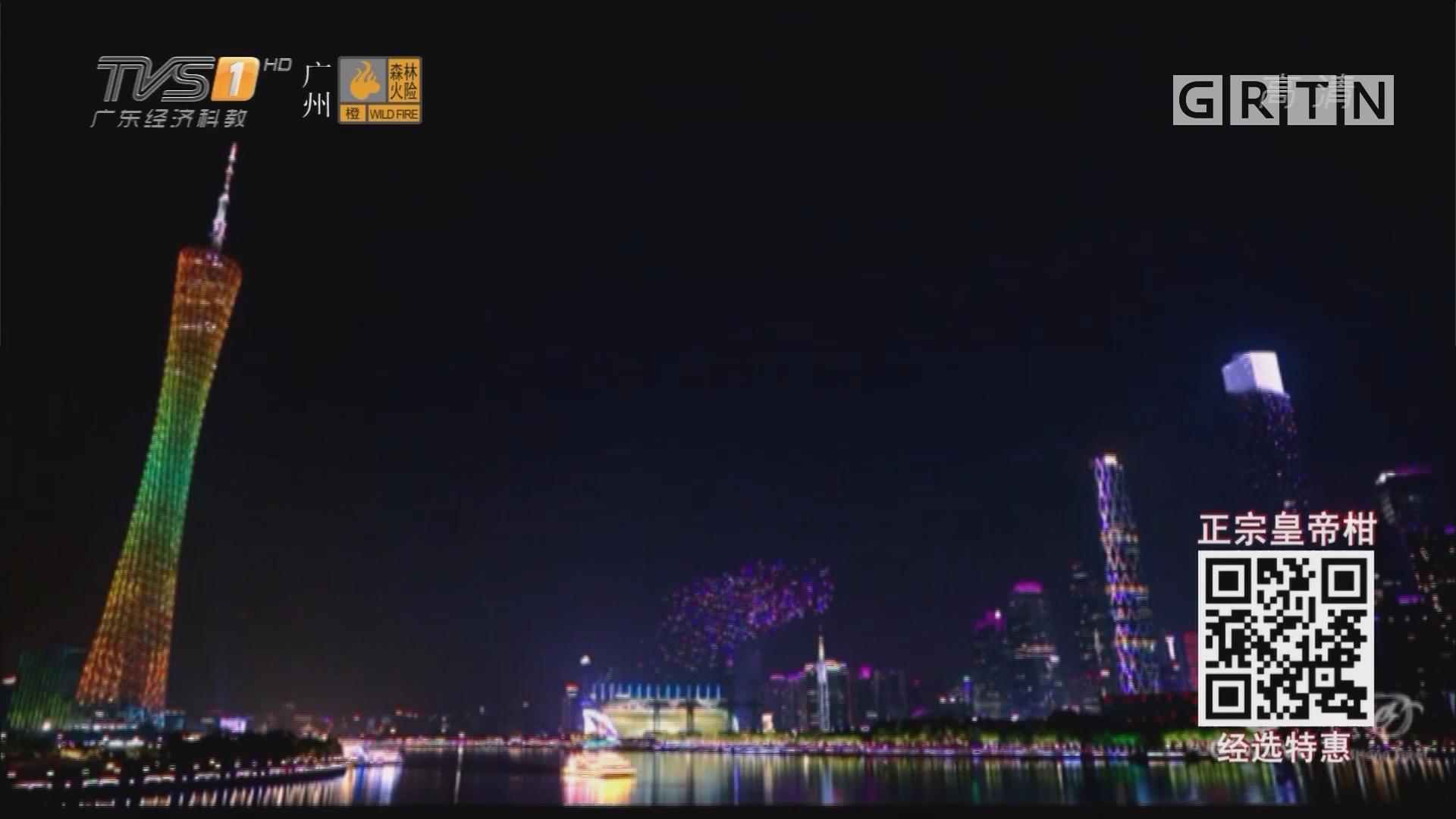 """广州塔梦幻之夜 """"千机变""""大揭秘"""