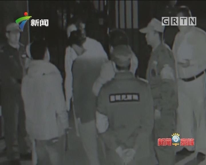 深圳:保安好心施救跌倒住户反遭污蔑