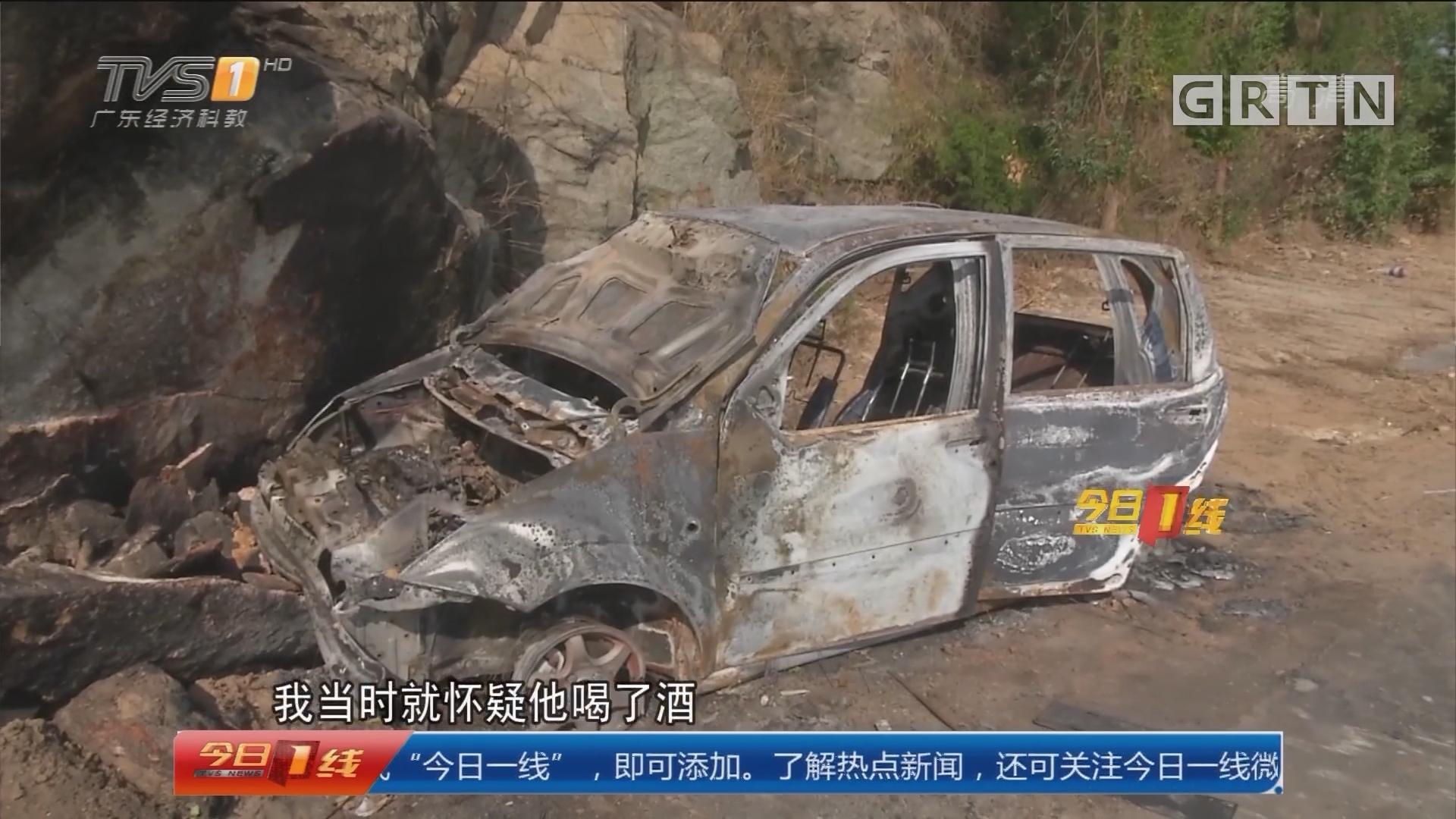 珠海:深夜小车行驶诡异! 失控撞山起火