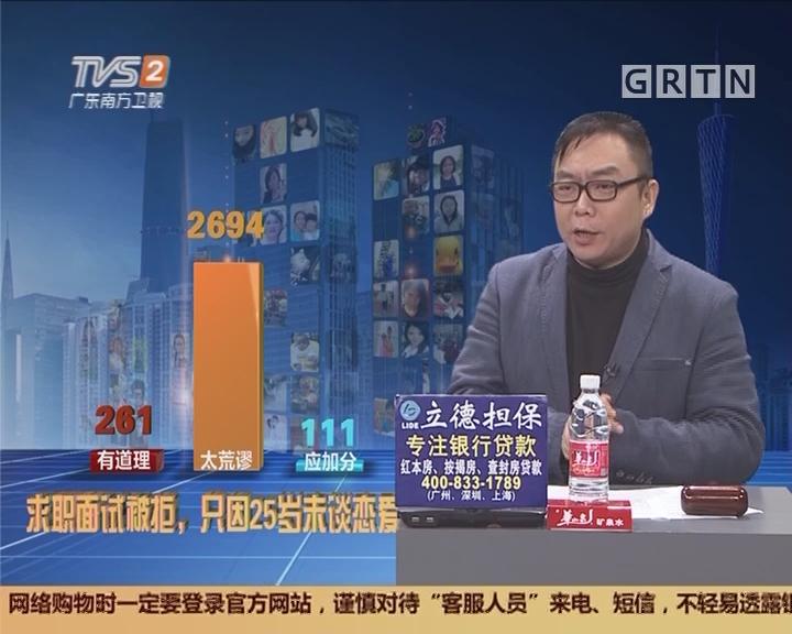 20171207互动集锦